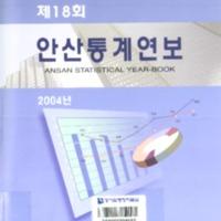 http://text.library.kr/dc0020/dc00202383/dc00202383.pdf