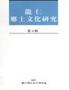 http://text.library.kr/dc2016/dc20160082/dc20160082.pdf