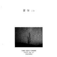 EC20140003.pdf