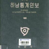 http://text.library.kr/dc0020/dc00202775/dc00202775.pdf