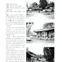 http://archivelab.co.kr/kmemory/GM00020035.pdf