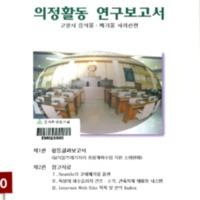 http://text.library.kr/dc0020/dc00201225/dc00201225.pdf