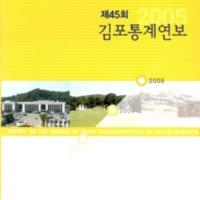 http://text.library.kr/dc0020/dc00201150/dc00201150.pdf