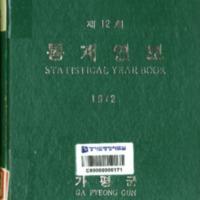 http://text.library.kr/dc0020/dc00202010/dc00202010.pdf