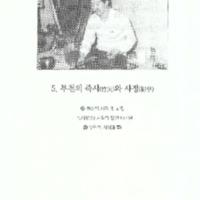 http://archivelab.co.kr/kmemory/GM00023269.pdf