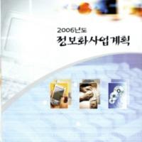 http://text.library.kr/dc0020/dc00200346/dc00200346.pdf