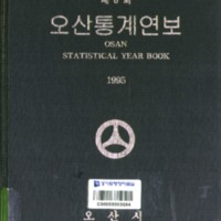 http://text.library.kr/dc0020/dc00202584/dc00202584.pdf