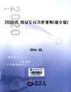 http://text.library.kr/dc2014/dc20140267/dc20140267.pdf