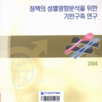 http://text.library.kr/dc0010/dc00100239/dc00100239.pdf