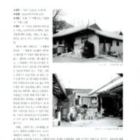 http://archivelab.co.kr/kmemory/GM00020040.pdf