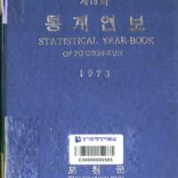 http://text.library.kr/dc0020/dc00202743/dc00202743.pdf