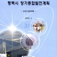 http://text.library.kr/dc0020/dc00200562/dc00200562.pdf