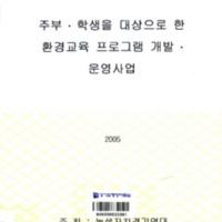 http://text.library.kr/dc0020/dc00200554/dc00200554.pdf