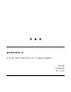 http://text.library.kr/dc0080/dc00800564/dc00800564.pdf
