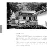 http://archivelab.co.kr/kmemory/GM00020095.pdf