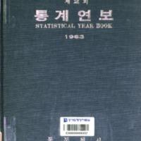 http://text.library.kr/dc0020/dc00202240/dc00202240.pdf