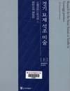 http://text.library.kr/dc0070/dc00700279/dc00700279.pdf