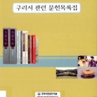 http://text.library.kr/dc0020/dc00200974/dc00200974.pdf