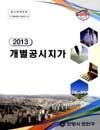 http://text.library.kr/dc2014/dc20140023/dc20140023.pdf