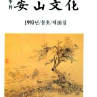 http://text.library.kr/dc0030/dc00300046/dc00300046.pdf