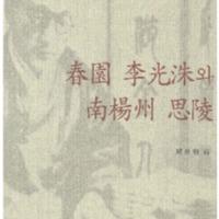 http://text.library.kr/dc0030/dc00310655/dc00310655.pdf