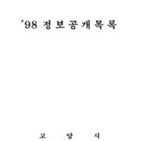 DC00520044.pdf