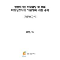 DC20190149.pdf
