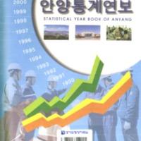 http://text.library.kr/dc0020/dc00202432/dc00202432.pdf