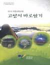 http://text.library.kr/dc2015/dc20150659/dc20150659.pdf