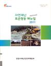 http://text.library.kr/dc0080/dc00800147/dc00800147.pdf