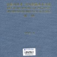 http://text.library.kr/dc0010/dc00100434/dc00100434.pdf