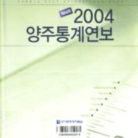 http://text.library.kr/dc0020/dc00202470/dc00202470.pdf