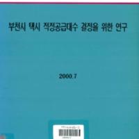 http://text.library.kr/dc0020/dc00200416/dc00200416.pdf