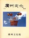 http://text.library.kr/dc2015/dc20150321/dc20150321.pdf