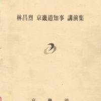 http://text.library.kr/dc0010/dc00100947/dc00100947.pdf