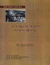 http://text.library.kr/dc2015/dc20150747/dc20150747.pdf