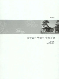 http://archivelab.co.kr/kmemory/GM00025185.pdf