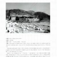 http://archivelab.co.kr/kmemory/GM00020048.pdf