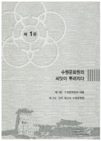 GM00024455.pdf