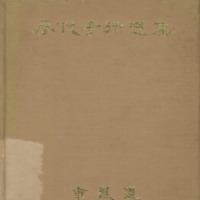 http://text.library.kr/dc0010/dc00100957/dc00100957.pdf