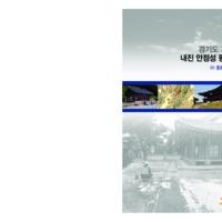 DC20190097.pdf
