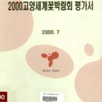 http://text.library.kr/dc0020/dc00201186/dc00201186.pdf