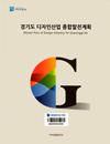 http://text.library.kr/dc0080/dc00800022/dc00800022.pdf