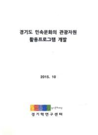 http://text.library.kr/DC2017/DC20170404/DC20170404.pdf