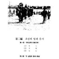 http://archivelab.co.kr/kmemory/GM00020417.pdf