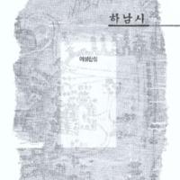 http://archivelab.co.kr/kmemory/GM00023571.pdf