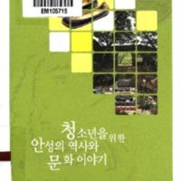 http://text.library.kr/dc0030/dc00320282/dc00320282.pdf