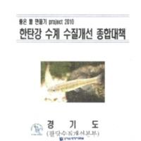 http://text.library.kr/dc0030/dc00310420/dc00310420.pdf