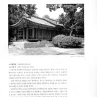 http://archivelab.co.kr/kmemory/GM00020089.pdf