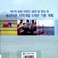 http://text.library.kr/dc0020/dc00200502/dc00200502.pdf